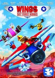 Крылья: Герои небесных сил (2014)
