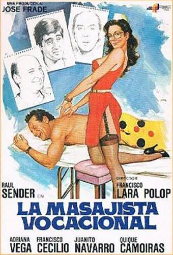 Профессиональная массажистка (1981)