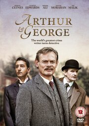 Смотреть онлайн Артур и Джордж