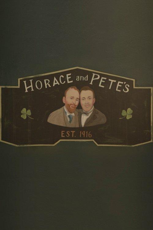 Хорас и Пит (2016)