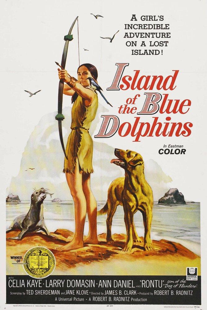 Остров голубых дельфинов скачать книгу
