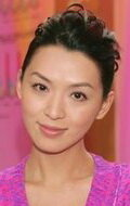 Элис Чан