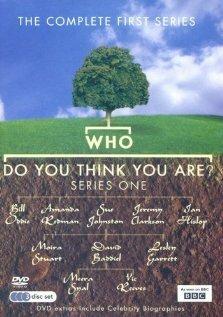 Кто ты такой? (2004) полный фильм онлайн