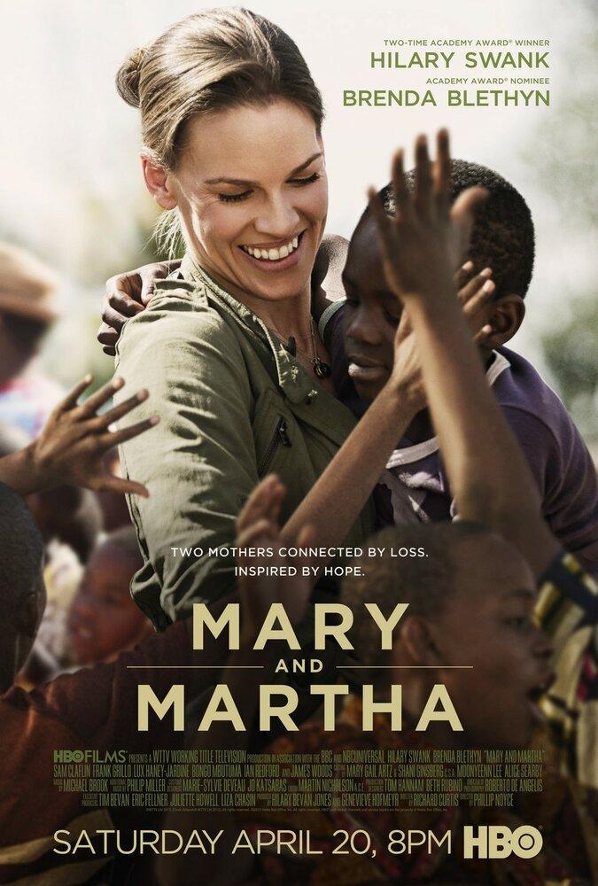 Мэри и Марта смотреть онлайн