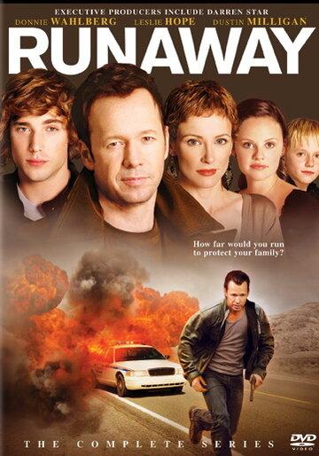 Беглецы (2006)