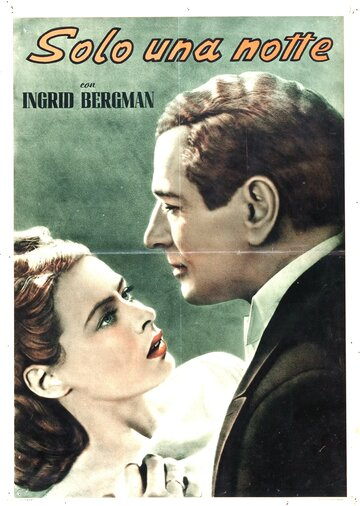 За одну ночь (1939)