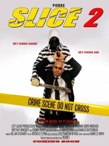 Широкий нож 2 (2011)