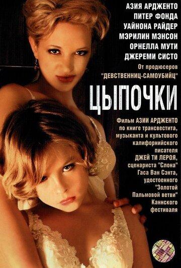 Кино Сорвиголова Кик Бутовски