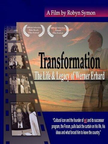 Трансформация: Жизнь и наследие Вернера Эрхарда (2006)