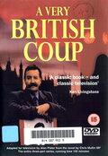 Очень британский переворот (1988)