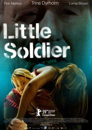 Маленький солдат (2008)