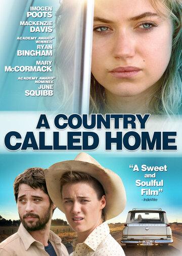 Постер             Фильма Страна под названием Дом