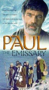 Павел эмиссар (1997)