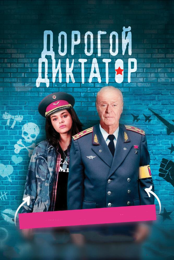 KP ID КиноПоиск 985934