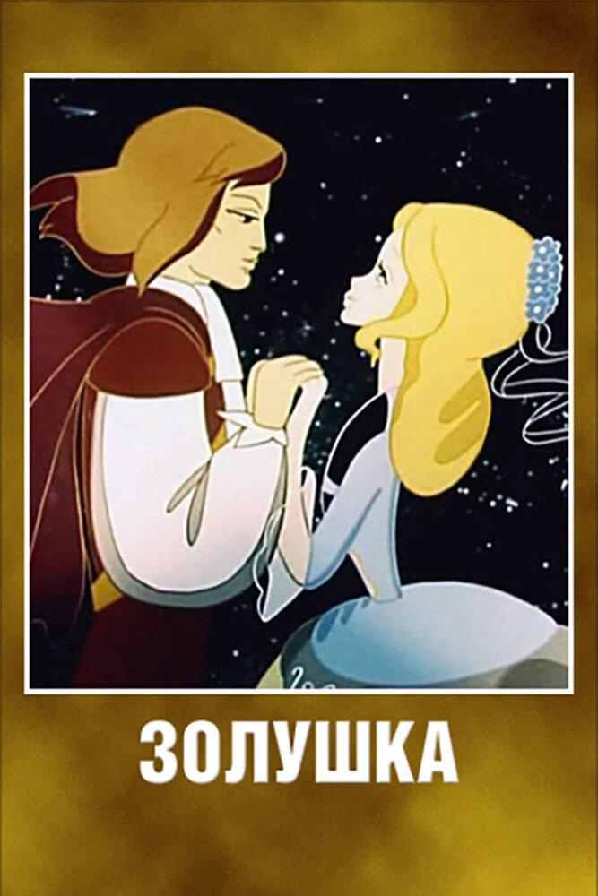 KP ID КиноПоиск 45399