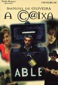 Коробка (1994)