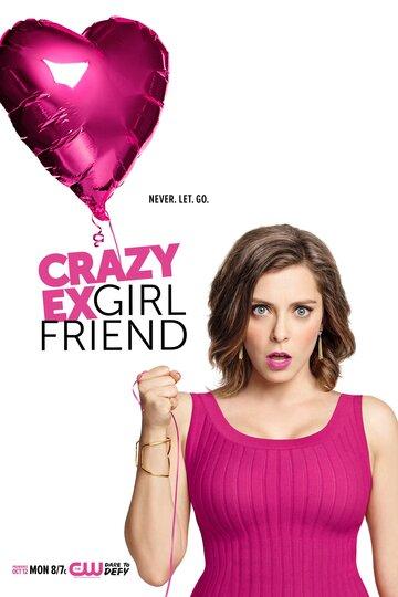 Сериал Чокнутая бывшая / Crazy Ex-Girlfriend (сезон 2) смотреть онлайн