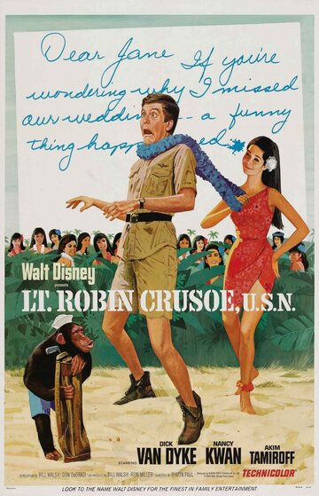 Робин Крузо (1966)