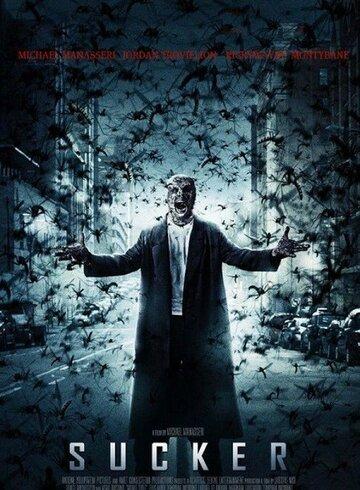Кровосос (2013) полный фильм онлайн