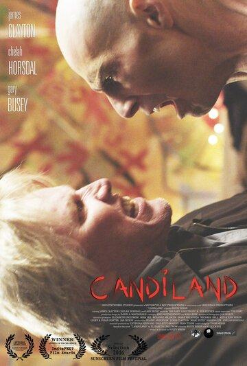 Страна грёз / Candiland (2016)