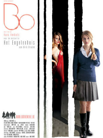 Бо (2010) полный фильм онлайн