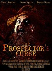 The Prospector's Curse (2012)