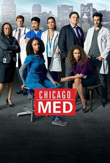 ������ ������ ������ / Chicago Med (����� 1) �������� ������