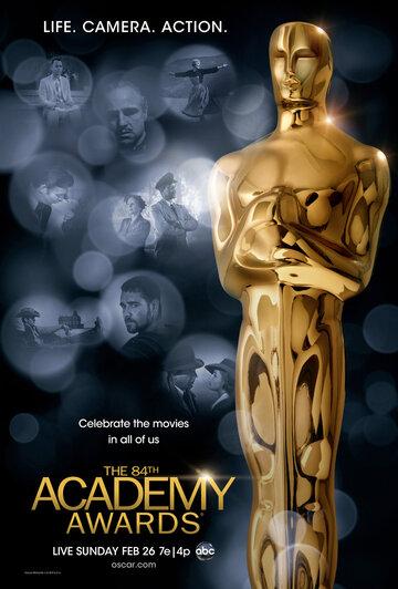 84-я церемония вручения премии «Оскар» (ТВ)