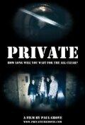 (Private)