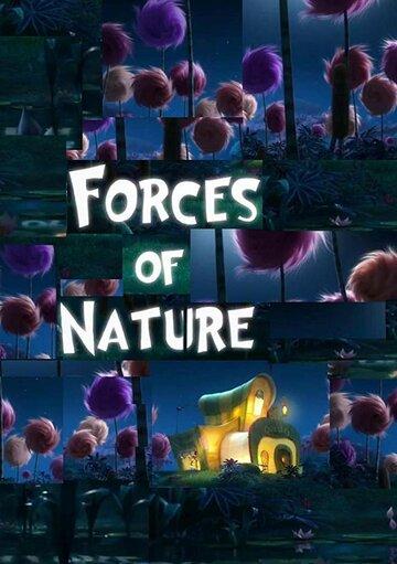 Силы природы (2012) полный фильм онлайн