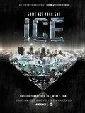 Лед (2016)