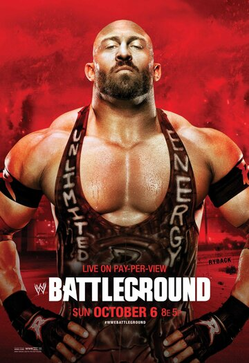 WWE Поле битвы (WWE Battleground)