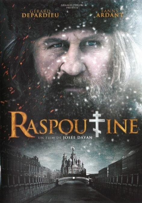 Распутин (2011) - смотреть онлайн