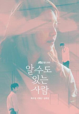 300x450 - Дорама: Кто-то знакомый / 2017 / Корея Южная