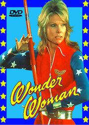 Чудо-женщина (1974)