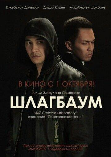Фильм Кутти