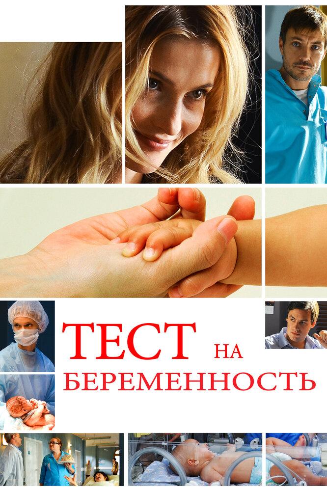 Русской молод жи захотелось публичного секса