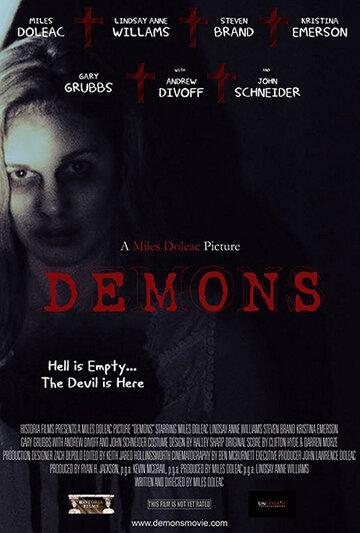 Демоны (2017)