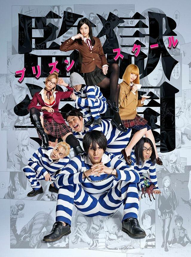 Школа-тюрьма / Kangoku Gakuen: Prison School (2015)