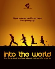 Into the World (2018)