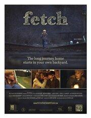 Fetch (2011)