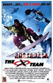 Экстремальная команда (2003)