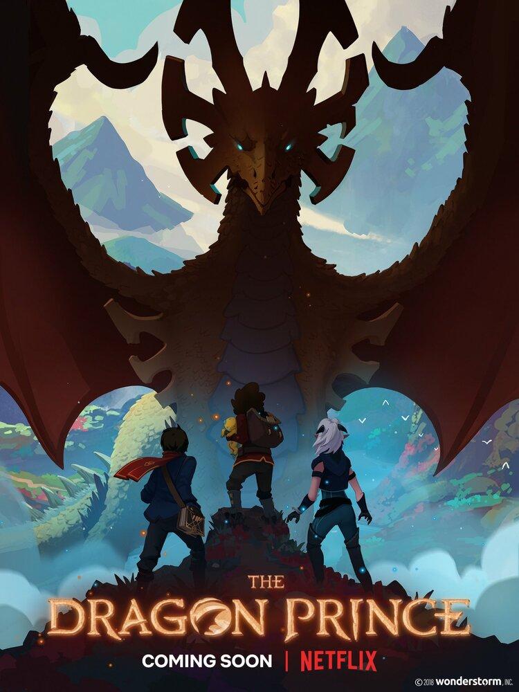 Принц-дракон (1-2 сезон)