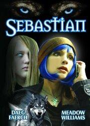 Себастьян (2011)