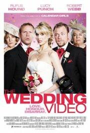 Смотреть онлайн Свадебное видео
