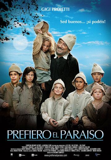 Я предпочитаю рай (2010) полный фильм
