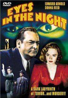 Глаза в ночи