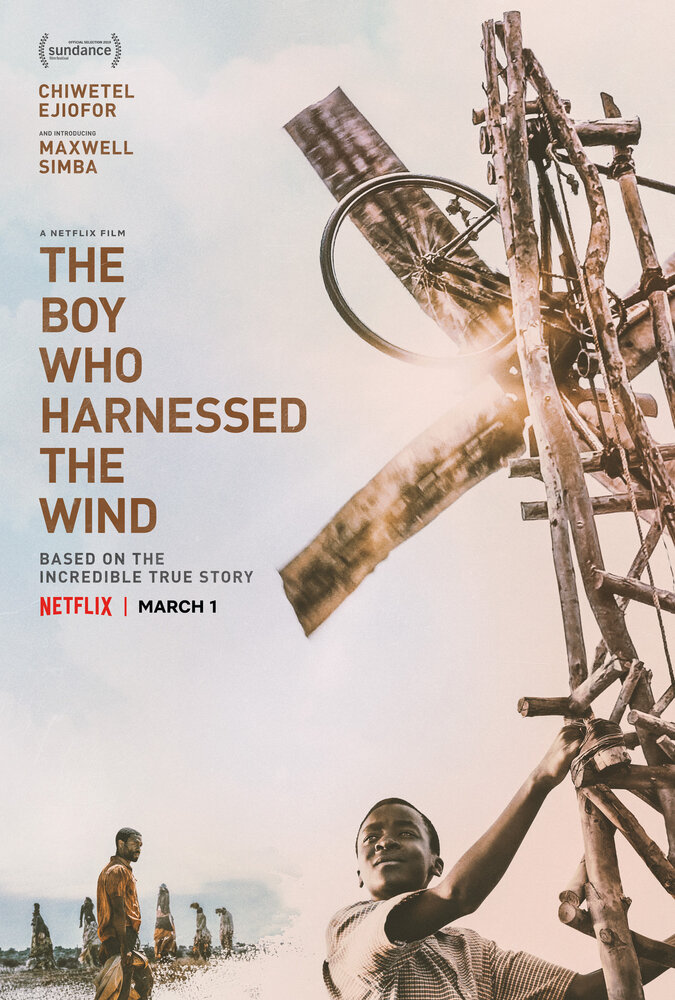 Мальчик, который обуздал ветер 2019