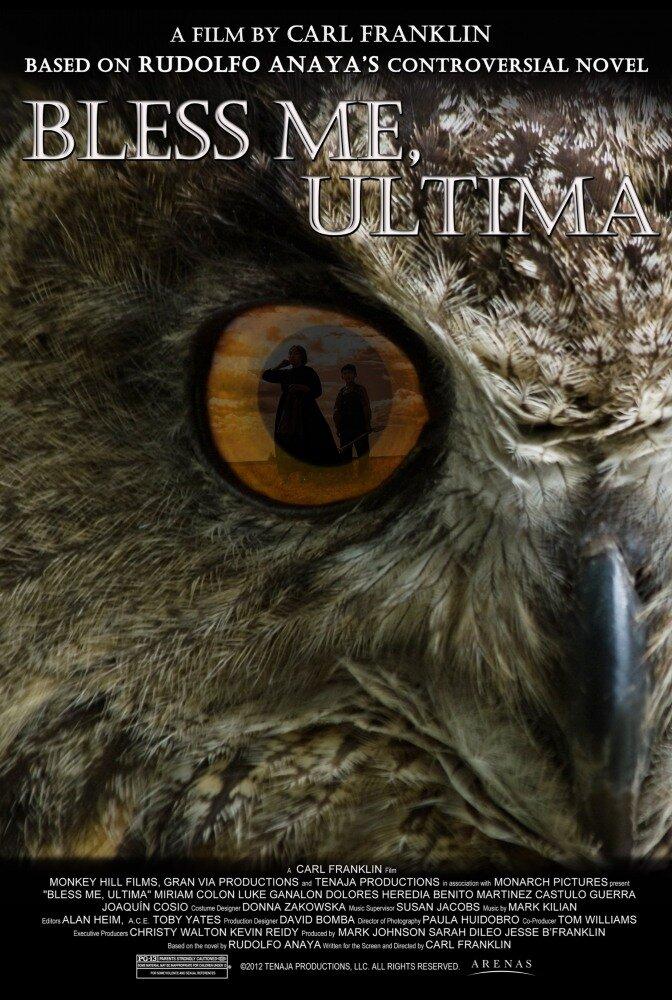 Благослови меня, Ультима
