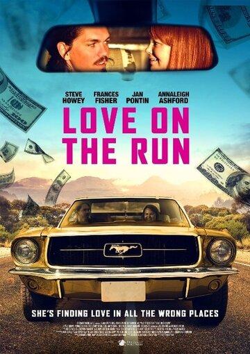 Любовь в бегах / Love on the Run (2016) смотреть онлайн